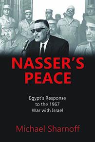 NassersPeace