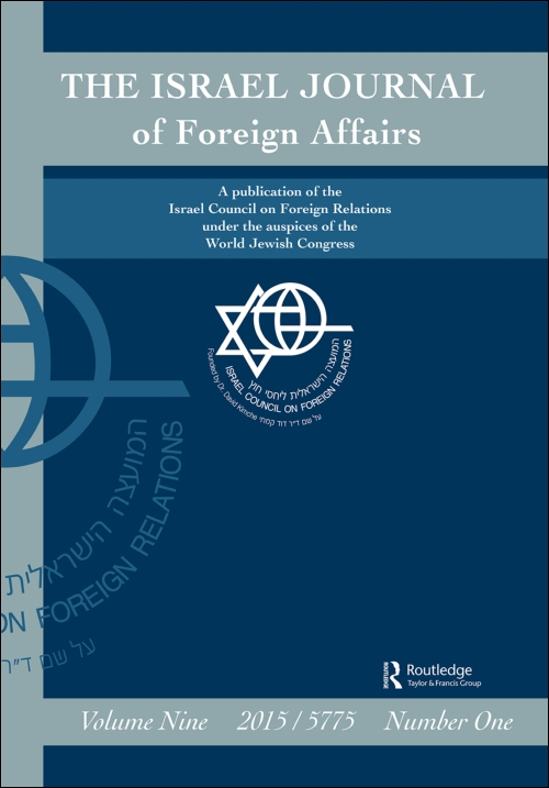 a review of a journal on israel porter A journal of delta studies click here to see this issue our periodical (formerly kansas quarterly) is in its 49th year, and arkansas review has been published as a journal of delta studies since april 1998.
