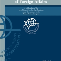 Book Review in the Israel Journal of Foreign Affairs