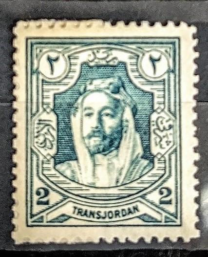 1929 Abdullah